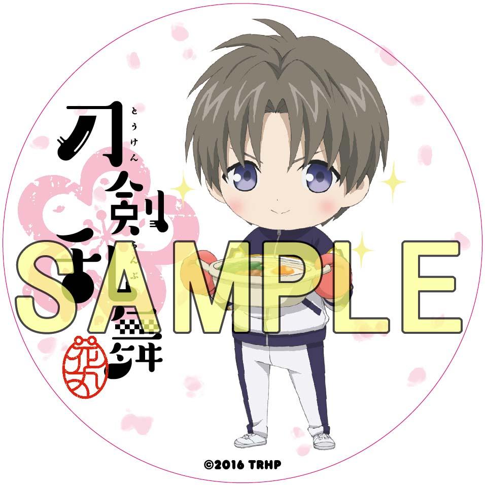 toukenCD_sp_4th_stc_heshikiri_ol