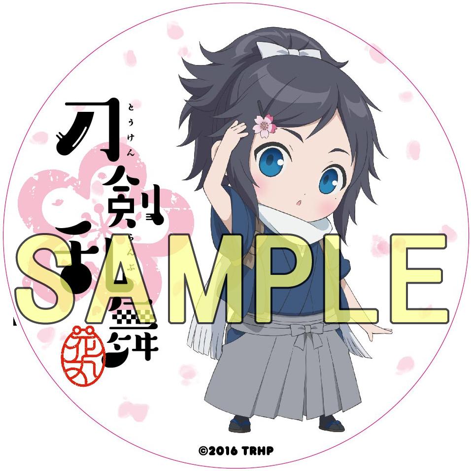toukenCD_sp_6th_stc_yasusada_ol.ai